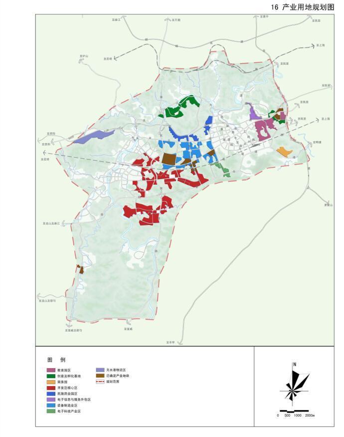 凯麻新城分区规划景观方案设计文本PDF(120页)
