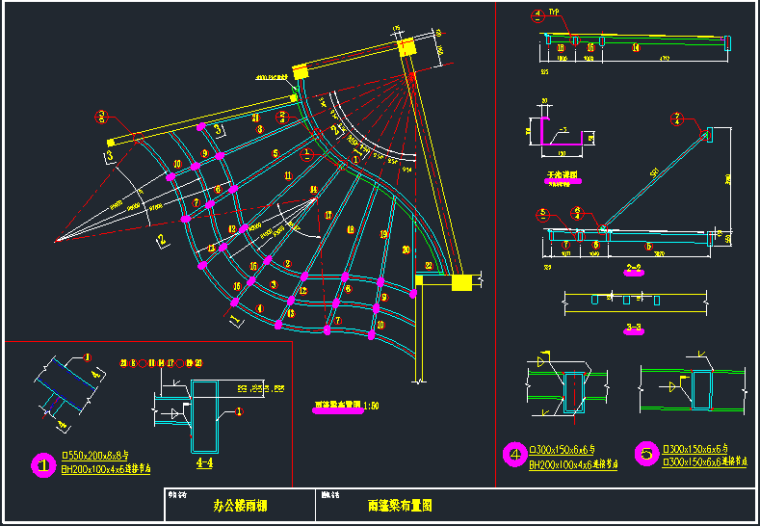 各类型钢结构雨棚施工图