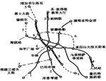 地铁线网的规划和设计总结(97页)