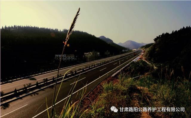 对高速公路施工技术及养护的探讨