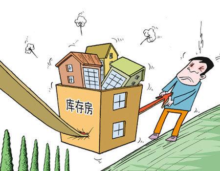 [楼市]三四线房地产重新火热:去库存效果明显 棚改刺激需求