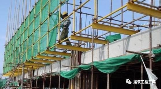 悬挑脚手架搭设常见问题及优化做法  