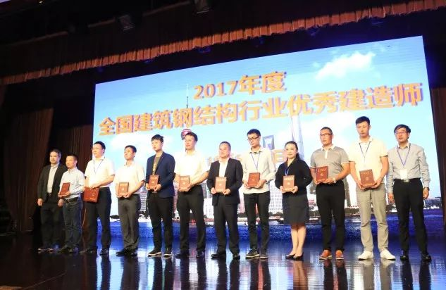 中建钢构连续六年蝉联中国建筑钢结构行业榜首_5