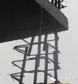 钢筋工程质量通病及防治措施(干货)_28