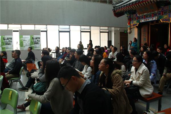第十二届首都高校风景园林研究生学术论坛成功举办