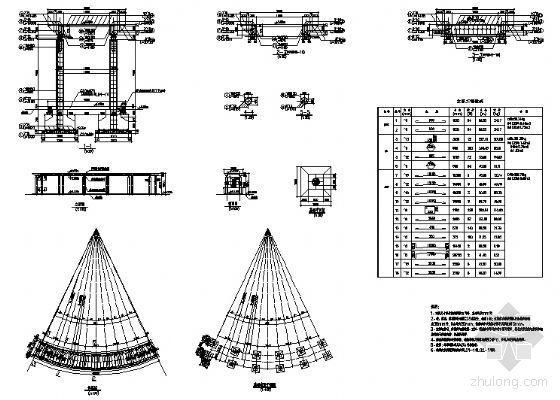 弧形柱廊详图-4