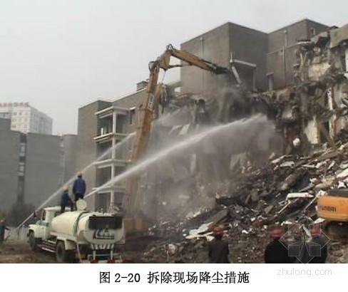 [北京]安全生产管理标准化手册(2010年版 )