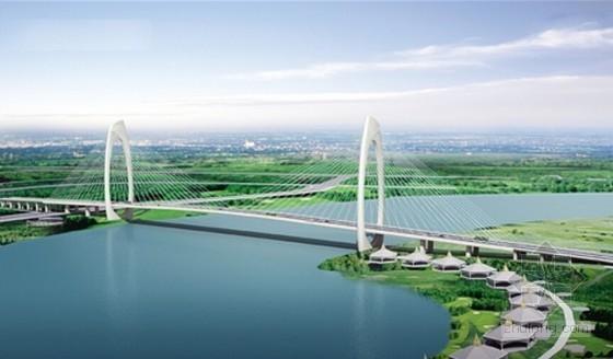 [广西]爬模法137m高椭圆双塔钢混叠合梁斜拉桥跨江大桥实施性施工组织设计129页
