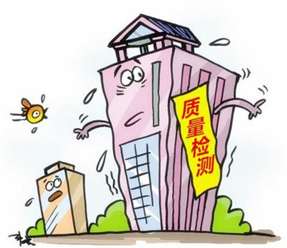 """""""楼塌塌""""究竟谁来赔?上海率先推广工程质量潜在缺陷保险"""