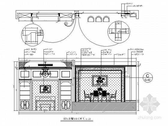 [北京]奢华三层别墅客厅及餐厅立面图