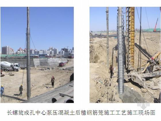 基坑土钉墙及排桩组合支护结构施工方案