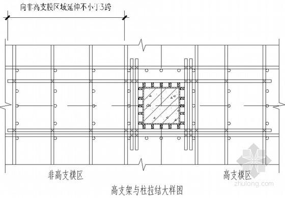 [天津]框架结构工业厂房工程高支模工程专项施工方案(140页 附计算书)