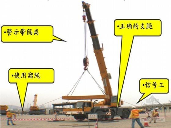 栈桥施工安全教育培训