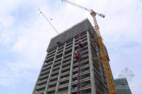 [广东]超高层办公楼附着式升降脚手架施工方案(129页,多图)