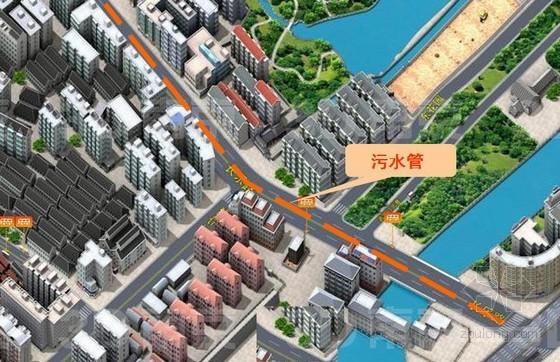 长44.8km地铁线工程总体设计汇报185页PPT(29座车站 停车场车辆段变电站)