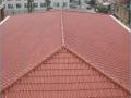屋面工程创优亮点做法