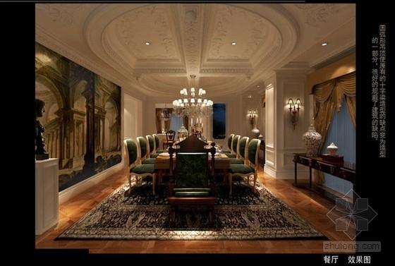 [福建]某四层欧式豪华别墅室内设计方案图