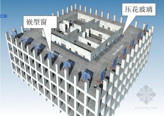 [广东]超高层办公塔楼幕墙施工方案(图文并茂)