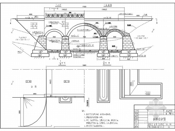 设计于2011年  拱圈大样图  拱桥纵剖面图  桥台大样图