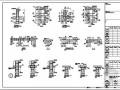 某新增构造柱、圈梁、拉杆大样图砖混墙体加固节点构造详图