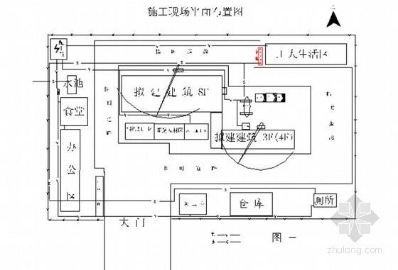 [河北]框架结构教学楼施工组织设计(447页,河北省结构优质工程)