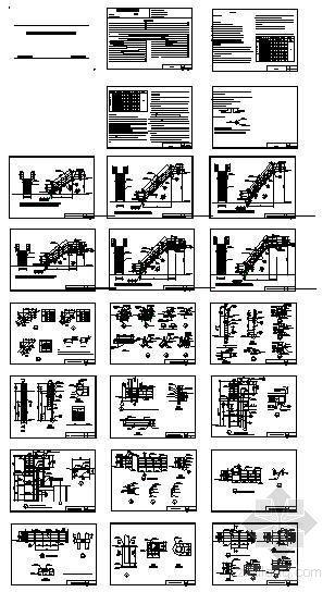 某工业厂区钢梯和平台栏杆图集
