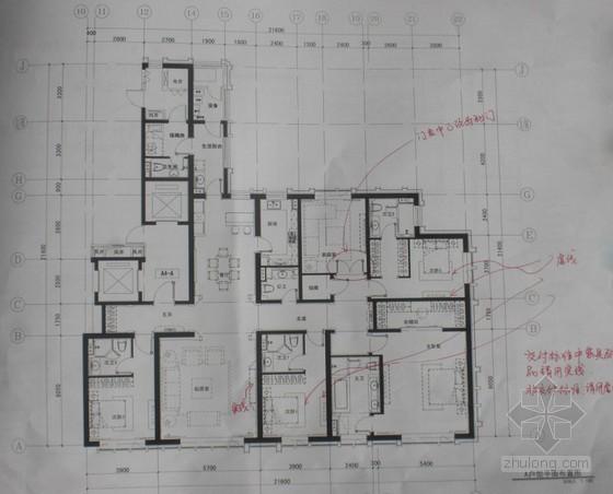 某地产样板房户型精装修图纸审核手稿