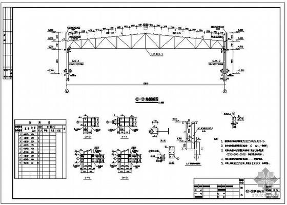 郑州某食品加工车间结构设计图