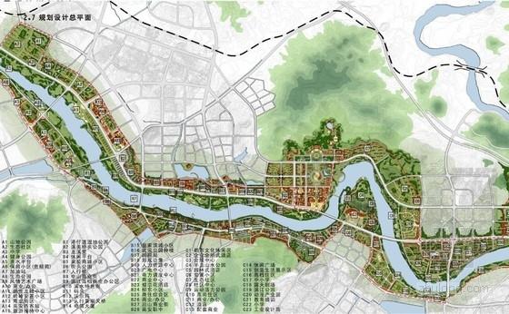[福建]南安滨江城市景观规划设计方案