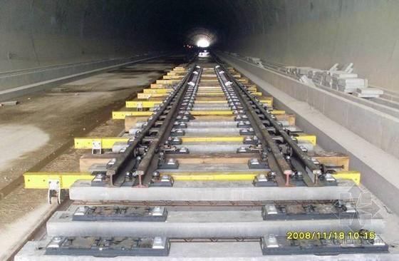 [PPT]客运专线无砟道岔铺设技术(中铁 高铁)