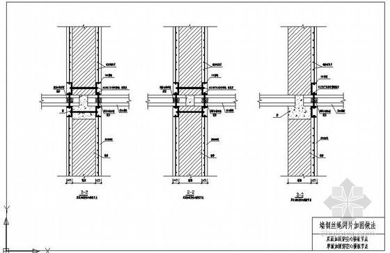 某墙钢丝绳网片加固双面加固穿空心楼板、单面加固穿空心楼板节点构造详图