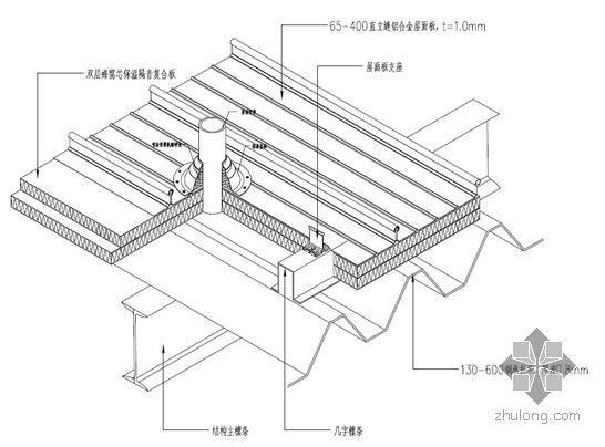 云南某机场航站楼金属屋面工程施工组织设计(反弧长尺金属屋面板)
