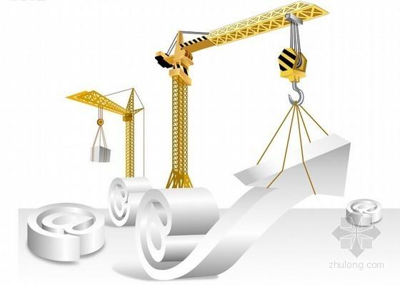 2016年二级建造师《建设工程法规及相关知识》通关蓝宝书考点(50页)