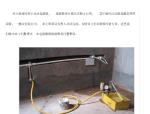 水电验收流程及注意事项