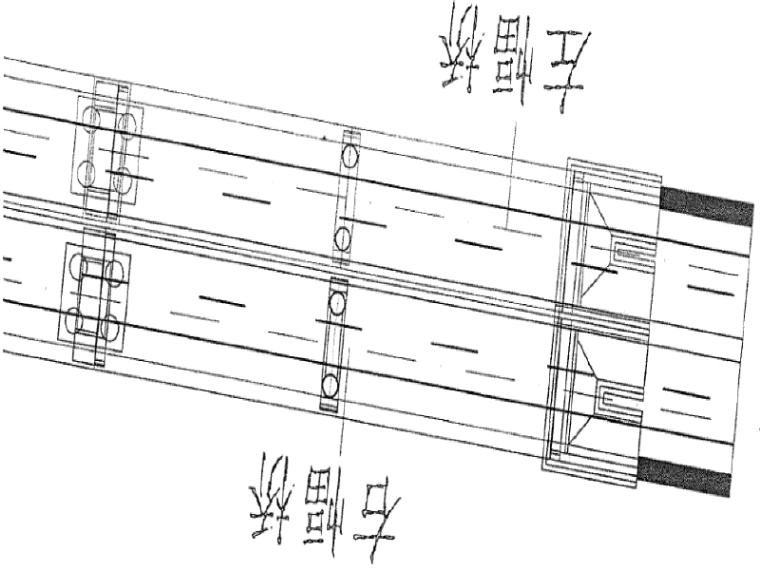 [重庆]单向双车道特大桥左幅桥梁施工图纸、清单、标文