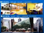 建筑构造教学ppt(288页)