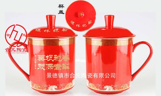 景德镇礼品陶瓷茶杯定做来样定做礼品陶瓷茶杯