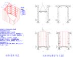 大学教学楼施工组织设计