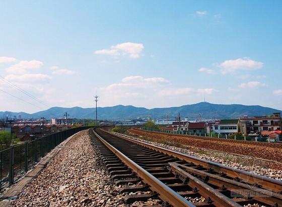 铁路项目变更索赔和概算清理培训讲义(知名企业 55页)