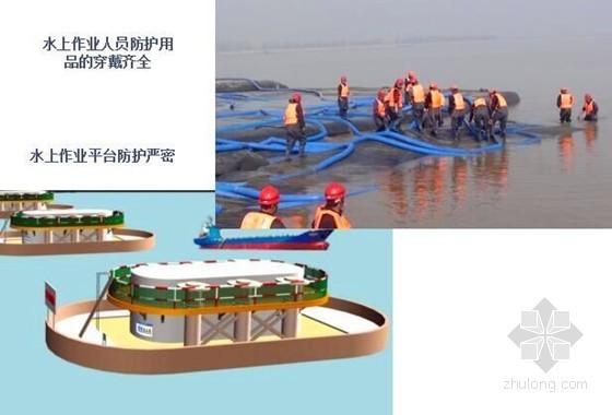 [安徽]水利港航工程安全文明施工标准化手册(149页 附图丰富)