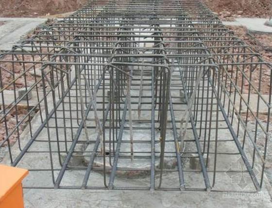 框剪结构扩建厂房工程施工组织设计(中英文 245页)