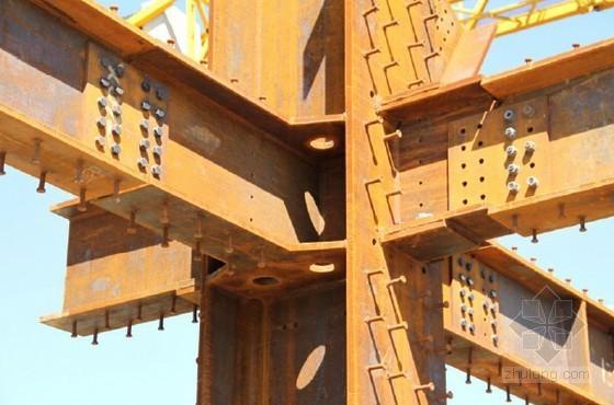 [QC成果]提高劲性钢结构钢筋与型钢骨架节点连接质量
