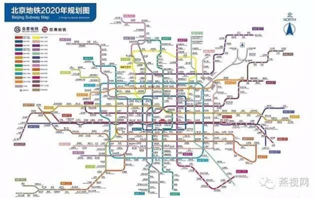 燕郊北京地铁规划图曝光!