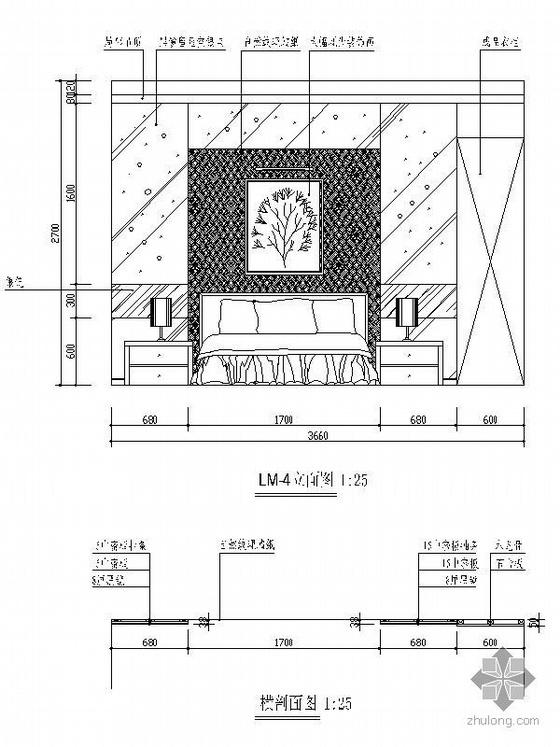 70平米两室一厅精装修图-3