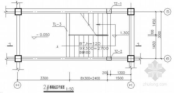 3层框架综合楼楼梯节点构造详图