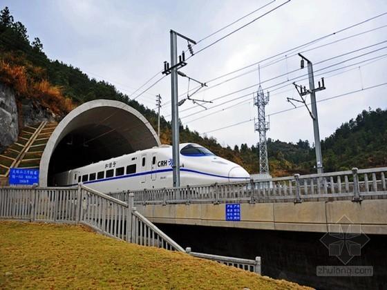 2013投标用铁路隧道工程施工方案(含排水 地质预报 岩溶)