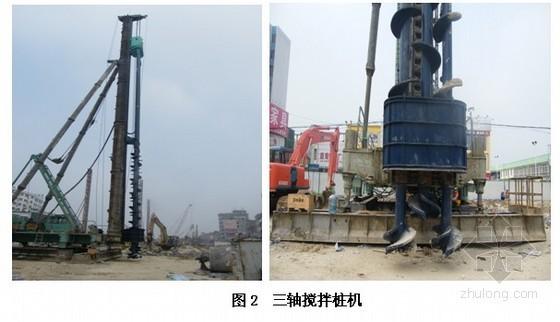 [广东]三轴搅拌桩在地铁盾构端头加固中的运用
