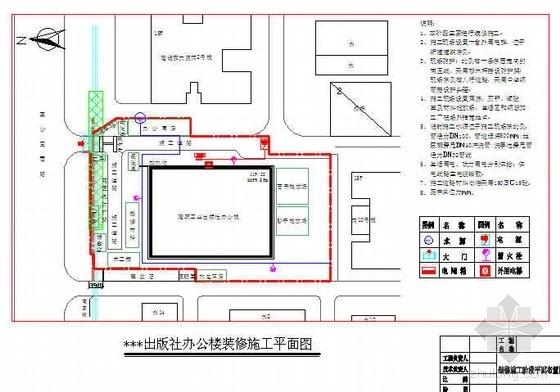 北京某办公楼雨季施工方案(附带平面图)