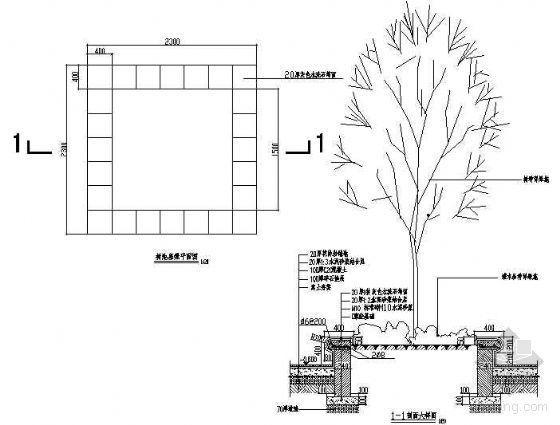 树池座凳详图1