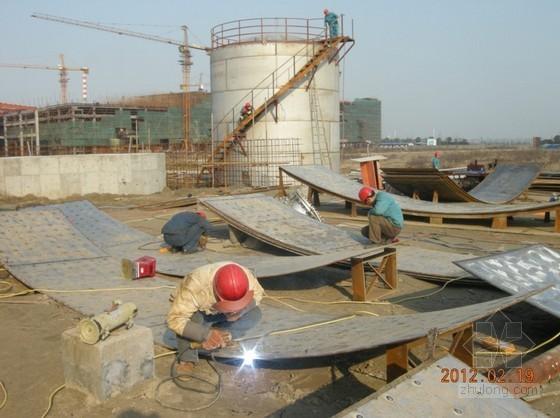 [浙江]化工企业拱顶结构大型不锈钢衬里储罐施工工法